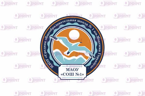 Логотип школа