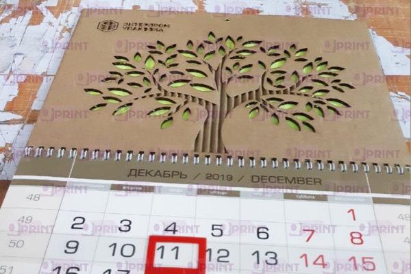 календарь вырубной