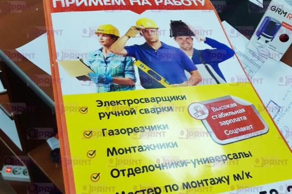 Афиши строители