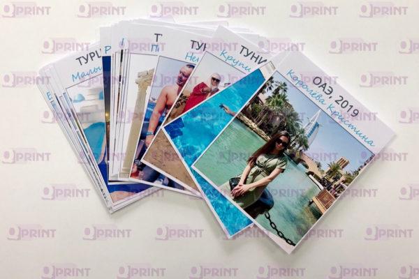 Печать фотокарточки