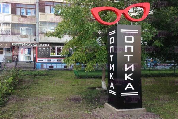 Рекламная стелла очки