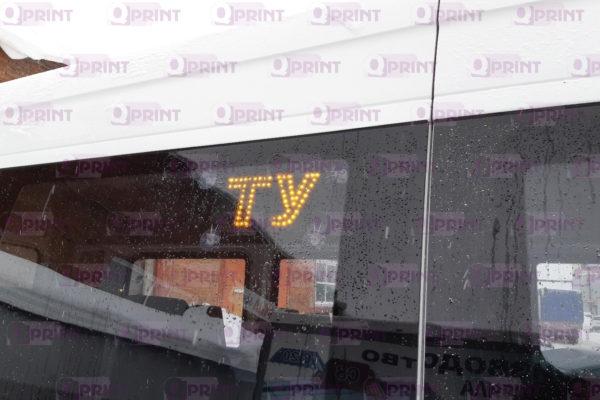 светодиондый экран в авто