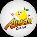 лимон сити5