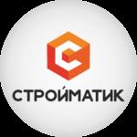 стройматик5